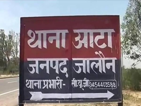 घर के बड़े बुजुर्ग आने के बाद उनके बीच समझौता हो गया है, दोनों ने किसी के खिलाफ कोई भी कार्रवाई नहीं कराई है। - Dainik Bhaskar