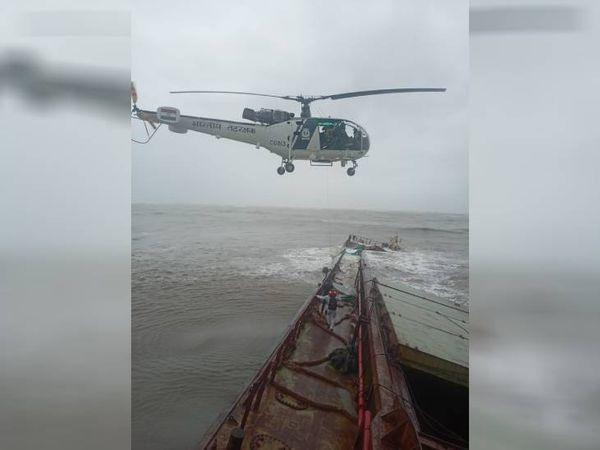 हेलिकॉप्टर से किया गया बचाव कार्य