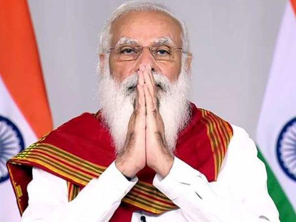 सर्वे में सिर्फ 3 देशों के नेताओं की रेटिंग 60 के ऊपर है, 66% के साथ मोदी नंबर वन पर हैं। - Dainik Bhaskar
