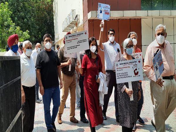 शहर के डॉक्टरों ने हाथ में बैनर लेकर विरोध जताया