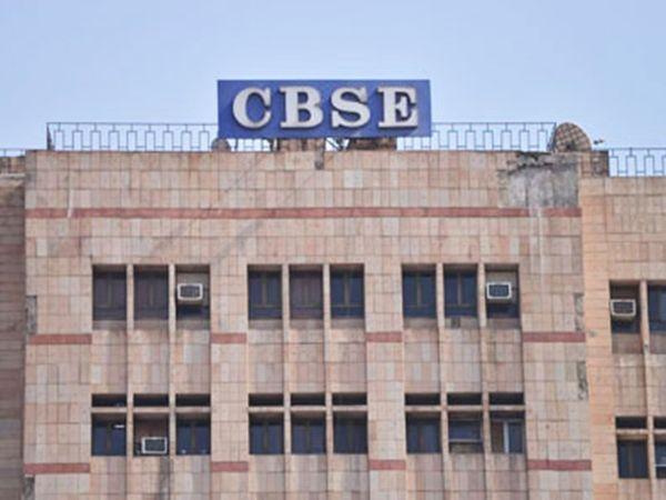 CBSE ने 12वीं का रिजल्ट तैयार करने के लिए 30:30:40 का फॉर्मूला तय किया है। - Dainik Bhaskar