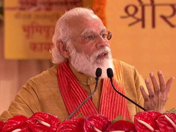 फोटो 5 अगस्त 2020 की है, जब प्रधानमंत्री नरेंद्र मोदी अयोध्या में राम मंदिर का शिलान्यास करने पहुंचे थे। - Dainik Bhaskar