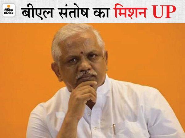 बैठक के लिए BJP मुख्यालय पहुंचे भाजपा के संगठन महामंत्री बीएल संतोष। - Dainik Bhaskar