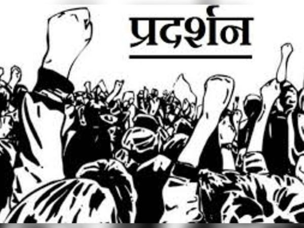 गांववालों ने कहा- अल्टीमेटम दिया कि 10 दिन के अंदर यदि रास्ता नहीं खोला गया तो प्रदर्शन शुरू कर दिया जाएगा। - Dainik Bhaskar
