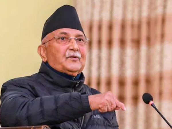 केपी शर्मा ओली हम योग को दुनिया में नहीं ले जा सके। जबकि भारत के प्रधानमंत्री ने अंतर्राष्ट्रीय योग दिवस मनाने का प्रस्ताव देकर प्रसिद्ध किया। तब इसे इंटरनेशनल लेवल पर पहचान मिली। - Dainik Bhaskar