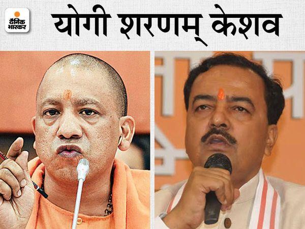 Chief Minister Yogi Adityanath reached Deputy CM Keshav's residence, meeting started between the them   पहली बार डिप्टी सीएम केशव के घर पहुंचे CM योगी; दोनों के बीच थी अनबन, एक हफ्ते पहले केशव ने कहा था- CM दिल्ली तय करेगा - WPage - क्यूंकि हिंदी हमारी पहचान हैं