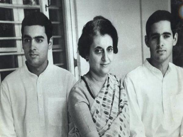 राजीव और संजय के साथ इंदिरा गांधी। 1984 में इंदिरा गांधी और1991 में राजीव गांधी की हत्या कर दी गई थी।