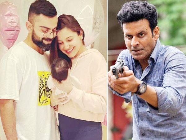 विराट कोहली और अनुष्का शर्मा बेटी वामिका के साथ। दाईं ओर 'द फैमिली मैन' के एक सीन में मनोज बाजपेयी। - Dainik Bhaskar