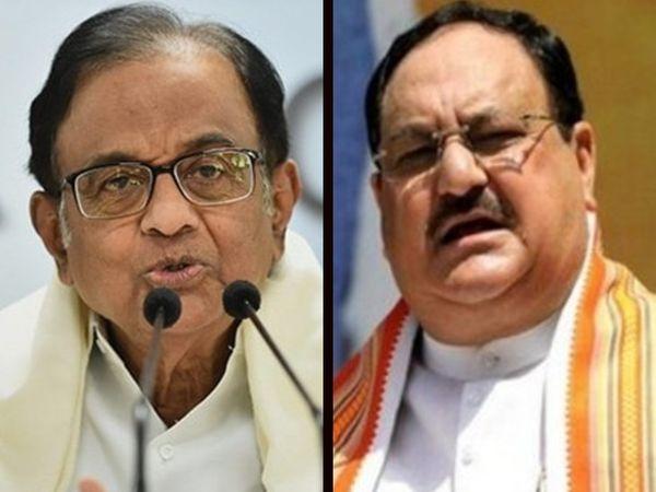 सोशल मीडिया पर दोनों नेताओं के बीच वैक्सीनेशन पर बयानबाजी हुई। - Dainik Bhaskar