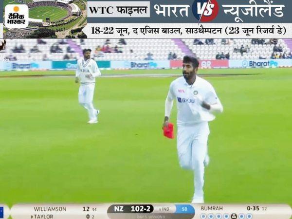 5वें दिन की शुरुआत में बुमराह टीम इंडिया की नॉर्मल टेस्ट जर्सी पहनकर मैदान पर आ गए थे। मैच शुरू होने के बाद उन्हें इसका ख्याल आया।