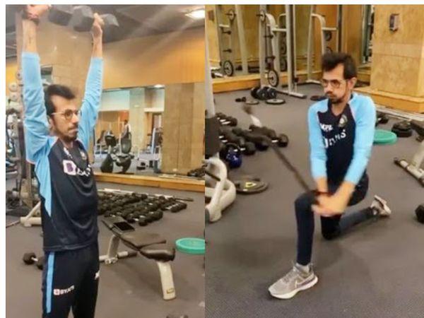 श्रीलंका दौरे के लिए भारतीय टीम में शामिल युजवेंद्र चहल ने क्वारैंटाइन  के दौरान वर्कआउट करने का वीडियो शेयर किया है। - Dainik Bhaskar