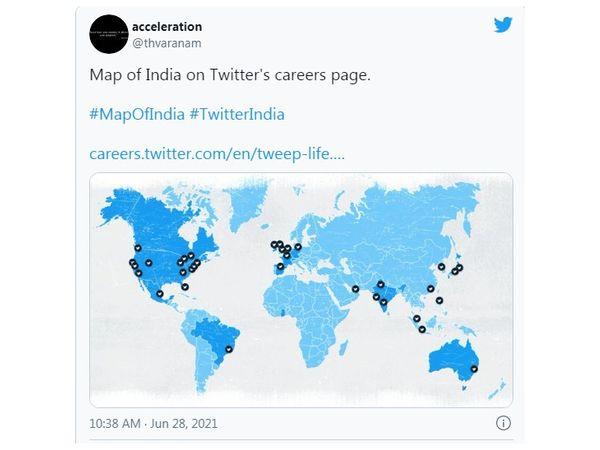 India's map was tampered with, Jammu and Kashmir and Ladakh were shown as separate countries from India   देश के नक्शे से छेड़छाड़, जम्मू- कश्मीर और लद्दाख को भारत से अलग देश दिखाया - WPage - क्यूंकि हिंदी हमारी पहचान हैं