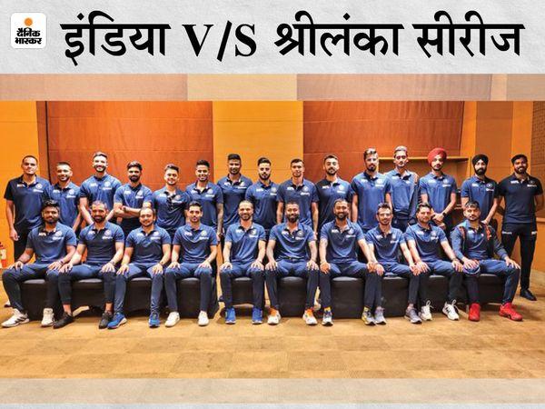 शिखर धवन  की कप्तानी में टीम इंडिया श्रीलंका दौरे के लिए रवाना। पहली बार धवन टीम इंडिया की कप्तानी कर रहे हैं। - Dainik Bhaskar