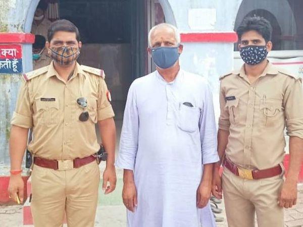 पुलिस ने आरोपी प्रिंसिपल शत्रोहन मिश्र को गिरफ्तार कर लिया। - Dainik Bhaskar