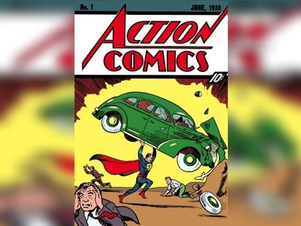 एक्शन कॉमिक्स में पहली बार नजर आया था सुपरमैन।