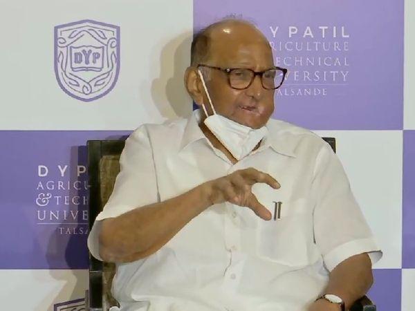 शरद पवार मुंबई में एक प्राइवेट यूनिवर्सिटी के कार्यक्रम के दौरान मीडिया से बातचीत कर रहे थे। - Dainik Bhaskar