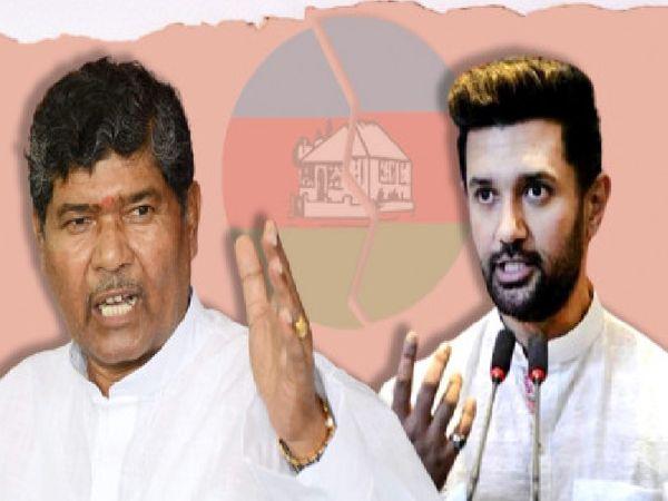 पार्टी और उसके राष्ट्रीय अध्यक्ष पद को लेकर चिराग व उनके सांसद चाचा पशुपति कुमार पारस के बीच लड़ाई खत्म नहीं हुई है। - Dainik Bhaskar