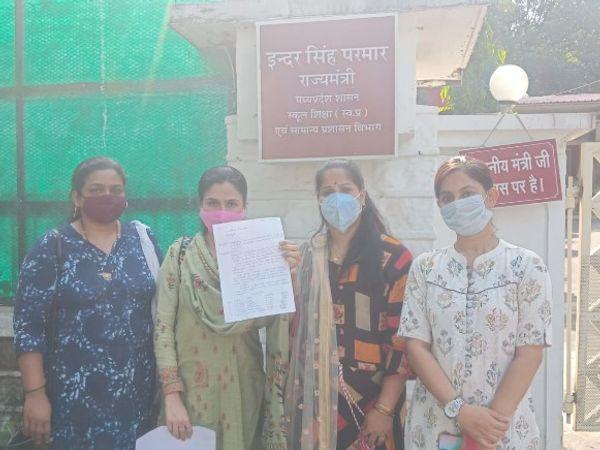 अपात्र हुई महिला उम्मीदवार अपनी शिकायत लेकर मंत्री परमार के बंगले पर पहुंची। - Dainik Bhaskar