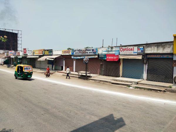 रक्षा मंत्री के आगमन के चलते तीसरे दिन बाजार बंद होने से व्यापारियों में निराशा - Dainik Bhaskar