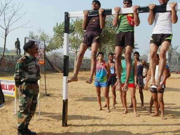 सेना भर्ती के दौरान युवाओं का फिजिकल टेस्ट भी होगा।