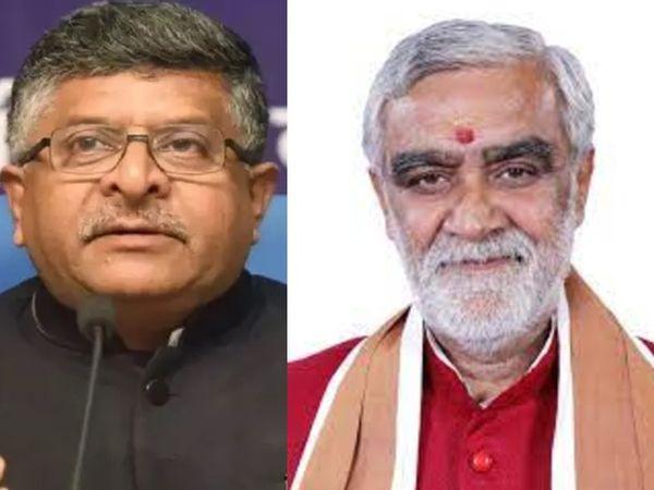 रविशंकर प्रसाद और अश्विनी चौबे। - Dainik Bhaskar