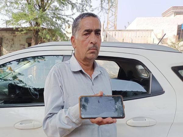 फोन की टूटी हुई स्क्रीन दिखाने - Dainik Bhaskar