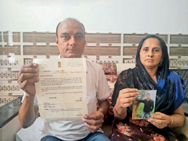 पानीपत. दीपक 4 साल से लापता है। केंद्रीय मंत्री का पत्र दिखाते दीपक के पिता सुभाष व लापता बेटे की फाेटाे दिखाती मां रेशमा। - Dainik Bhaskar