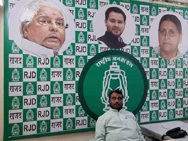 दिल्ली के RJD ऑफिस में बैठे श्याम रजक। लालू की ओर से उन्हें दलित नेताओं को एकजुट करने की जिम्मेदारी दी गई है।