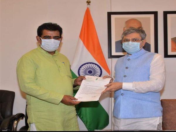 सांसद शंकर लालवानी ने इंदौर-दा - Money Bhaskar