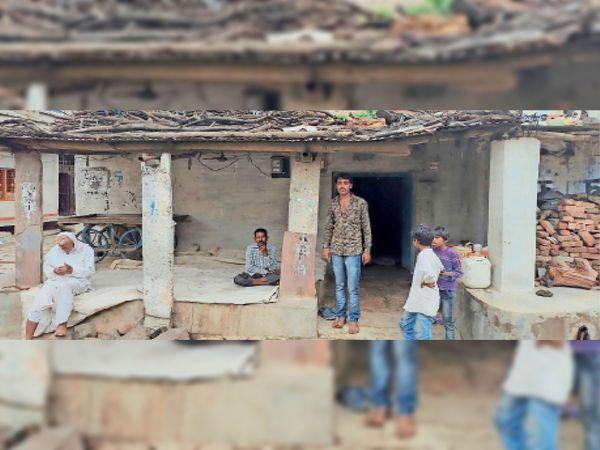 ग्राम अमलावद में मृतक के घर शाम तक कोई टीम नहीं पहुंची। - Money Bhaskar