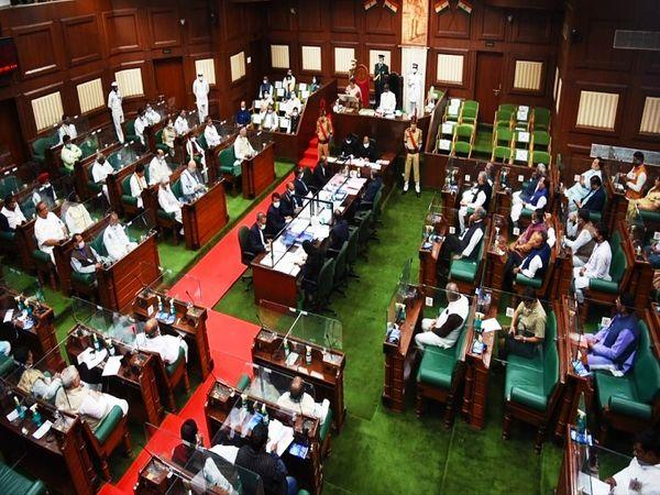 छत्तीसगढ़ विधानसभा के मानसून सत्र का शुक्रवार को समापन हो गया। यह 26 जुलाई से शुरू हुआ था। - Money Bhaskar
