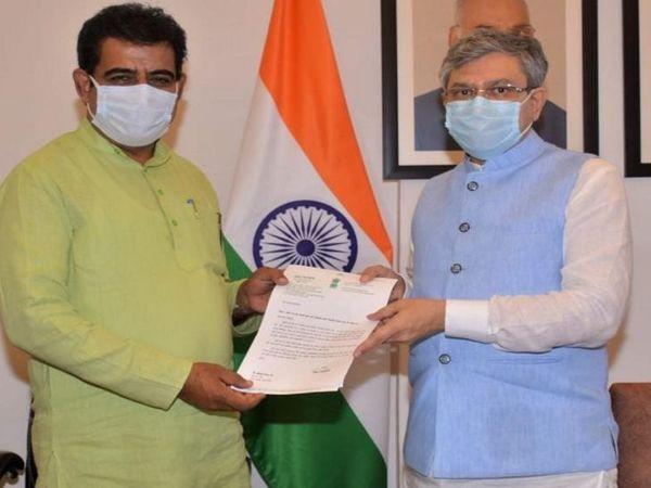 रेलमंत्री अश्विनी वैष्णव से इंदौरसांसद शंकर लालवानी ने मुलाकात की - Money Bhaskar