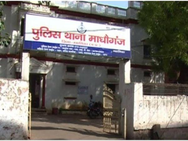 माधवगंज थाना पुलिस ने किया है मामला दर्ज - Money Bhaskar