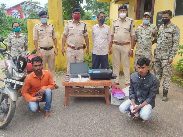 78500/- रुपए के नकली नोटों के साथ कोड़ेनार पुलिस ने 2 आरोपियों को गिरफ्तार किया है - Money Bhaskar