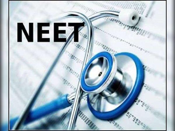 एक राज्य से दूसरे राज्य में ऑल इंडिया कोटे में ओबीसी व ईडब्ल्यूएस छात्र कर पाएंगे आवेदन। - Money Bhaskar