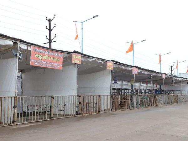 उज्जैन महाकाल मंदिर में बदलेगी दर्शन की व्यवस्था - Money Bhaskar