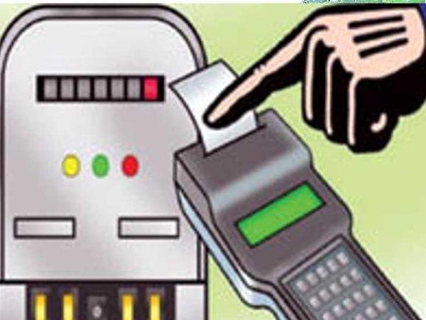 मीटर इलेक्ट्रिक फॉल्ट से जला या उपभोक्ता ने जलाया, जिग तकनीक से कुछ ही मिनटों में सामने आएगी हकीकत - Money Bhaskar