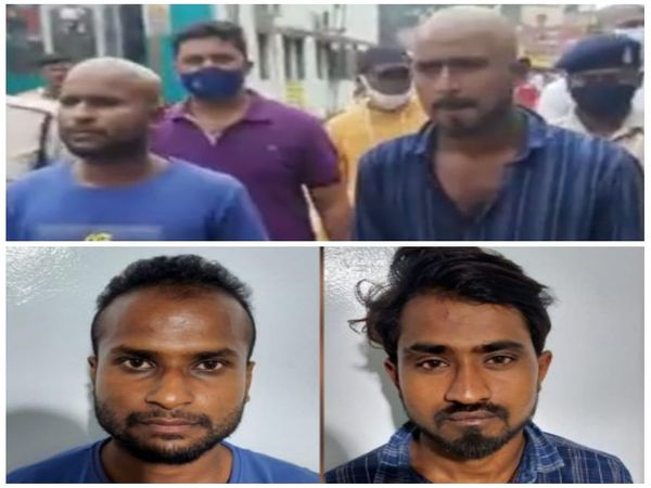 आरोपी रात में जब गिरफ्तार किए गए और फिर सुबह दोनों गंजे थे।
