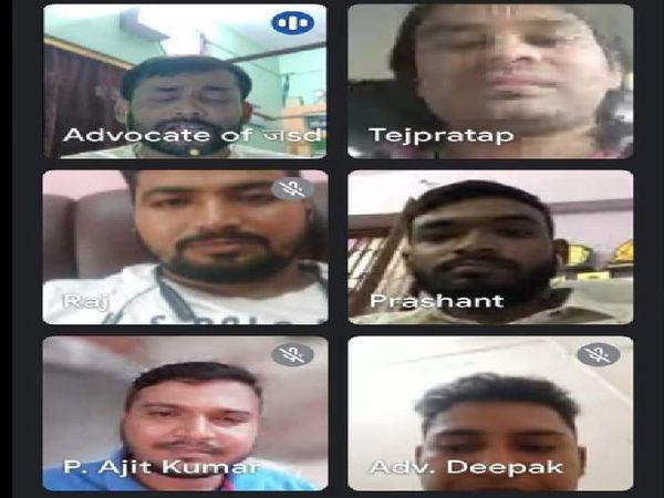 परिषद के प्रमंडल प्रभारियों के साथ वृंदावन से ऑनलाइन जुड़कर तेजप्रताप यादव ने बैठक की। - Money Bhaskar