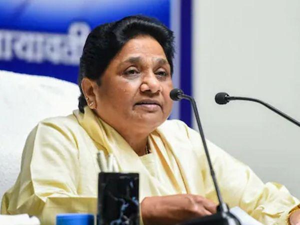 मायावती ने पंजाब के दलितों से कांग्रेस का साथ न देने की अपील की है। -फाइल फोटो