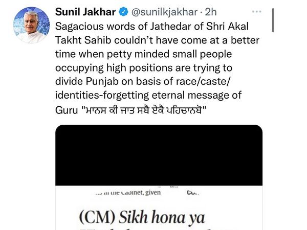 सिद्धू से पहले पंजाब कांग्रेस के प्रधान रहे जाखड़ का ट्वीट। - Money Bhaskar