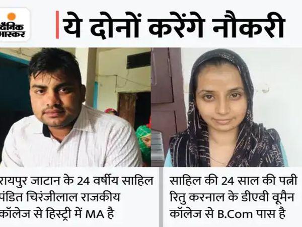 मृतक के परिवार के दो सदस्याें को मिली नौकरी। - Money Bhaskar