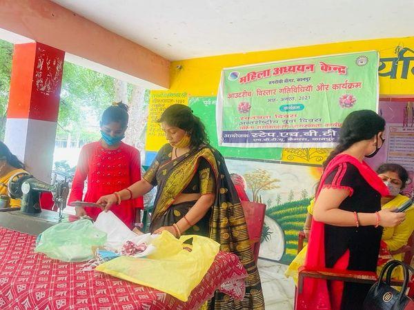 मंधना के गांव बगदौधी बांगर में लगाया गया शिविर - Money Bhaskar