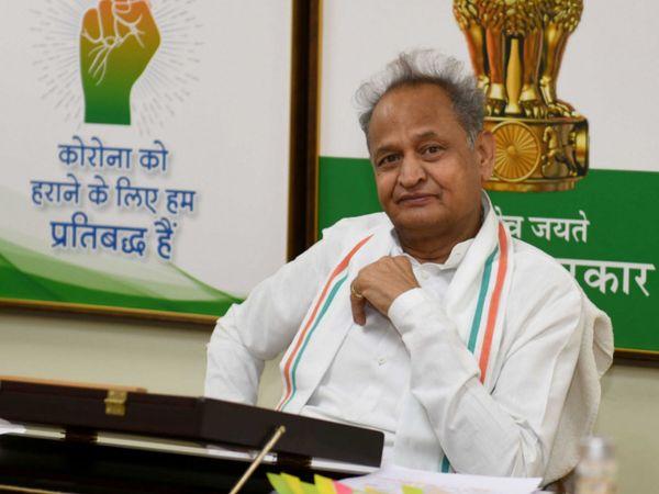 मुख्यमंत्री अशोक गहलोत - Money Bhaskar