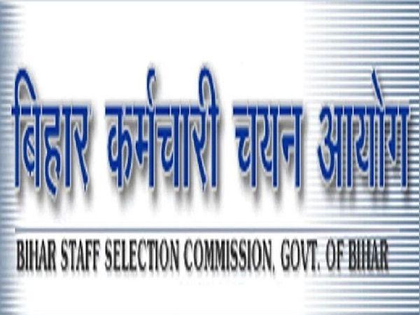 बिहार के अभ्यर्थी भी दूसरे राज्यों की  आरक्षित श्रेणी में आ गए, जिससे समस्या आई है। - Money Bhaskar