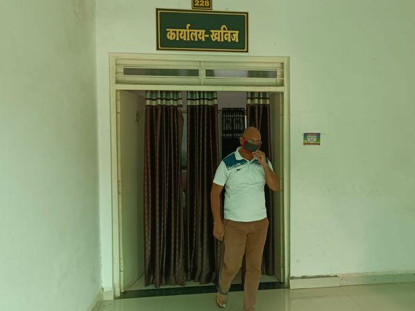 गुना में खनिज विभाग का दफ्तर।