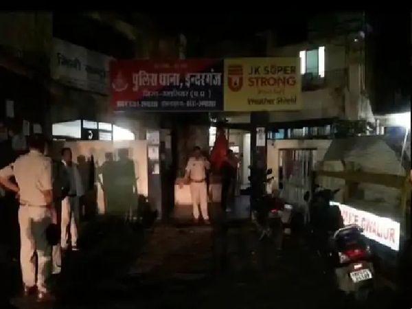इंदरगंज थाने में ठगी का मामला दर्ज किया गया है। - Money Bhaskar