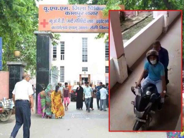 उर्सला अस्पताल में सोमवार को एक मरीज को नहीं मिला स्ट्रेचर, बाइक से पहुंचा इमरजेंसी। - Money Bhaskar