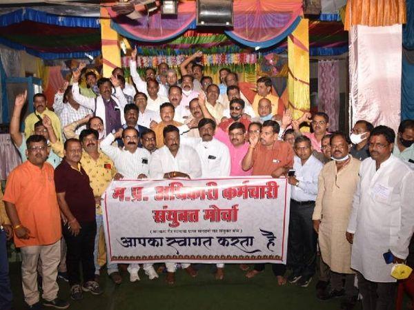 18 सितंबर को कर्मचारियों ने भोपाल में मीटिंग कर आंदोलन की रणनीति बनाई थी। - Money Bhaskar