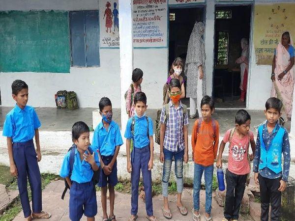 रायसेन में सोमवार से प्राइमरी स्कूल खुल गए। - Money Bhaskar